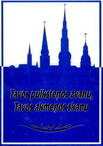 tavos_pulkstenos_1