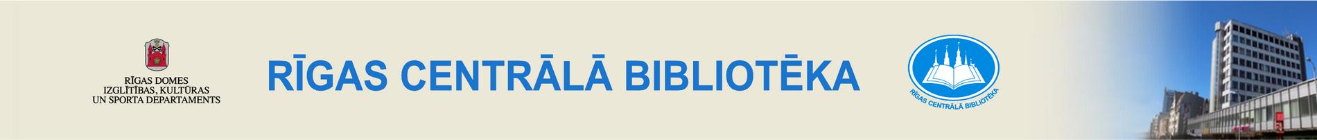 Rīgas Centrālā Bibliotēka