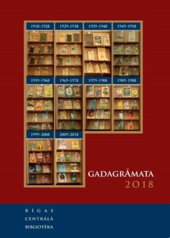 Rīgas Centrālās bibliotēkas gadagrāmata 2018