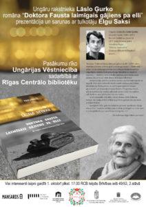 """""""Ungārijas dienu 2019"""" atklāšanas pasākums Rīgas Centrālajā bibliotēkā"""