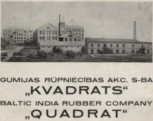 """RCB piedalīsies Latvijas Nacionālās bibliotēkas projektā """"Industriālais mantojums"""""""