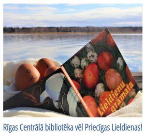 Rīgas Centrālās bibliotēkas sveiciens