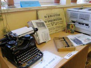 Čiekurkalna filiālbibliotēkas vēstures liecinieki