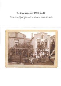 """Filiālbibliotēkas """"Avots"""" vēstures mirkļi"""