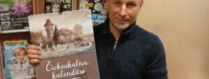 """Aleksandra Ņeberekutina akvareļu izstāde """"Laika ziņas"""""""