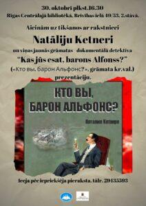 """Natālijas Ketneres grāmatas """"Kas jūs esat, baron Alfons?"""" prezentācija"""