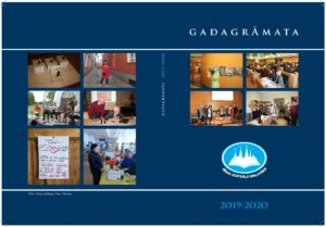 Iznākusi Rīgas Centrālās bibliotēkas Gadagrāmata 2019-2020