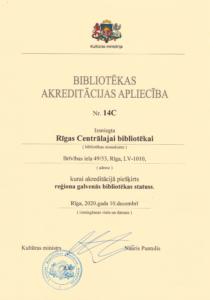 Rīgas Centrālā bibliotēka saņēmusi akreditācijas apliecību
