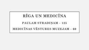 Rīga un medicīna
