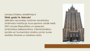 Rīga un zinātne