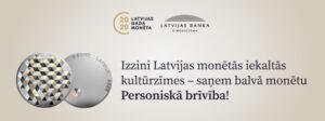 """Erudīcijas spēle """"Izzini Latvijas monētās iekaltās kultūrzīmes!"""""""