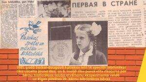 RCB Sarkandaugavas filiālbibliotēka 40 gadu garumā