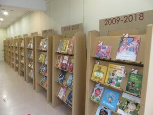 """Izstāde """"100 grāmatas bērniem"""" – Līvānos"""