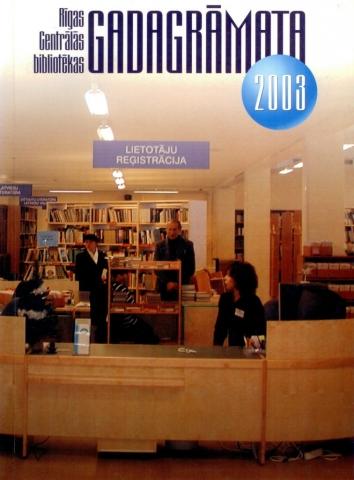 Rīgas Centrālās bibliotēkas gadagrāmata 2003