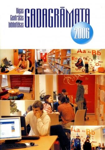 Rīgas Centrālās bibliotēkas gadagrāmata 2006