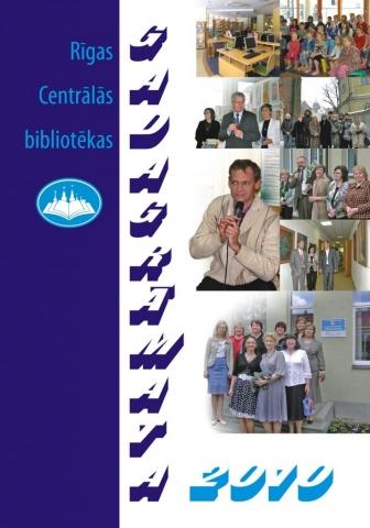 Rīgas Centrālās bibliotēkas gadagrāmata 2010