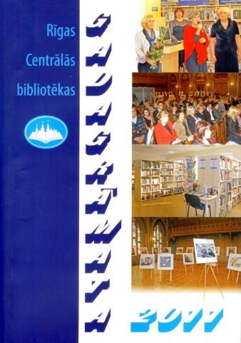 Rīgas Centrālās bibliotēkas gadagrāmata 2011