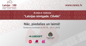 """Erudīcijas konkursa """"Latvijai – 100. Domā. Izzini. Stāsti!"""" 3.kārta"""