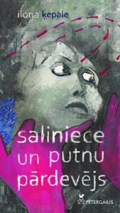 """Ilonas Ķepales grāmatas """"Saliniece un putnu pārdevējs"""" atvēršanas svētki"""